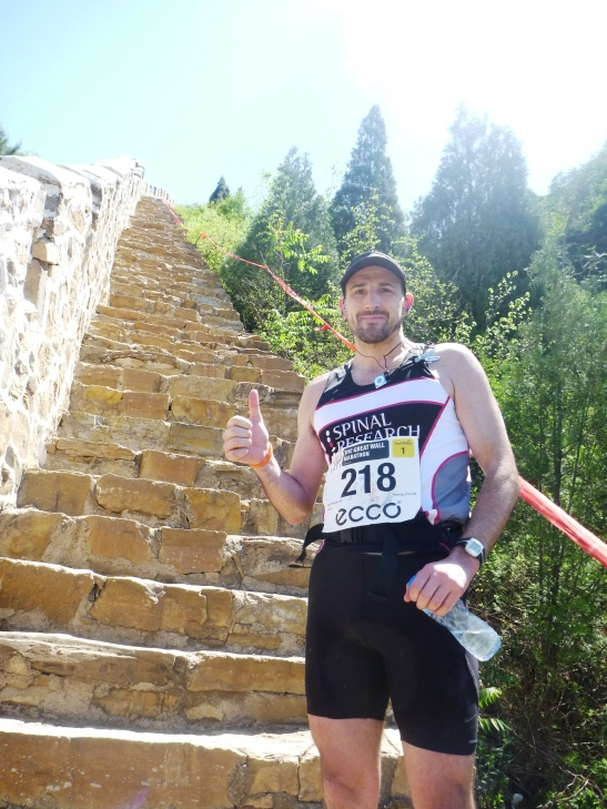 The bottom of the second grueling stair ascent, about 34km into the race, back up to The Great Wall
